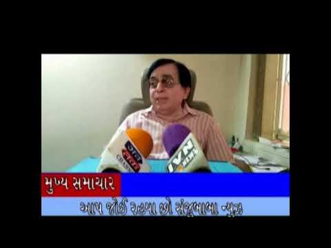 भवनाथ में जैन धर्मशाला पर कब्ज़ा,SANJUBABA NEWS  BHAVNATH JAIN DHARMSALA