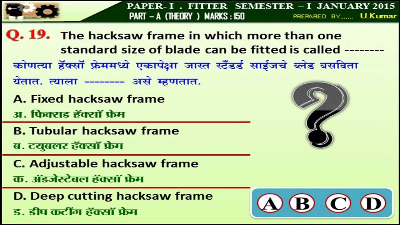 19. The hacksaw frame in which more than one standard size of blade ...