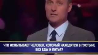 чеченские приколы 2018 год
