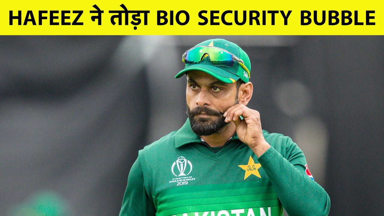 Hafeez breaks bio-bubble in UK, PCB upset as player would have self isolate for 5 days