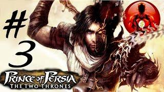 Прохождение Игры Принц Персии - Два Трона Часть 3: Песчаные Точки Гонка и Крыши!!!