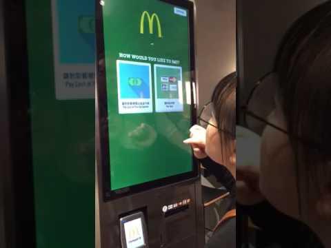 McDonald HK