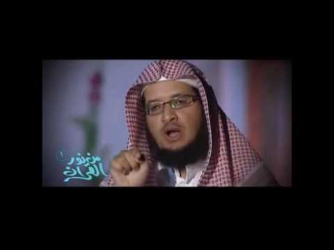 من نور القرآن الحلقة الرابعة والعشرون