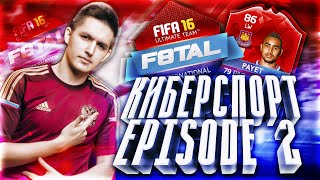 FIFA 16 |  PRO F8TAL EPISODE #2 | IMOTM PAYET