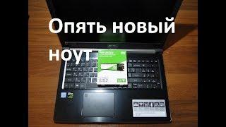Обзор ноутбука ACER Aspire A715-72G