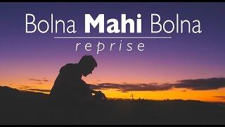 Bolna (Cover) | Kapoor & Sons - Avish Sharma & Zorran Mendonsa