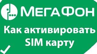 видео Как активировать сим-карту МТС 4G на телефоне — активации симки 4 G