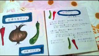 作詞・作曲 倉橋ヨエコ 「お帰りなさい」CD-R復刻版より.