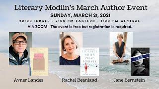 Literary Modiin March 2021 Event with Avner Landes, Rachel Beanland and Jane Bernstein