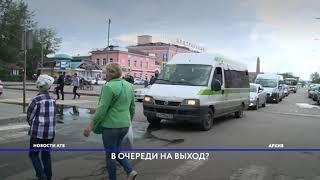 В Улан-Удэ Игорь Шутенков отчитал и.о председателя КГХ