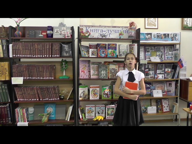 Изображение предпросмотра прочтения – СофьяМалышева читает произведение «Книги в красном переплете» М.И.Цветаевой