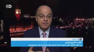 """""""غموض يلف الديبلوماسية المصرية فيما يخص التحالفات الإقليمية"""""""