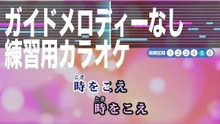 昆夏美さんと山崎育三郎さんがデュエットで歌う「美女と野獣」 のオフボ...
