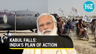 India's reaction to Taliban taking Kabul: evacuation of citizens begins, IAF planes on standby