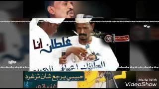 محمد النصري...جديد انا الما بنسي ياحسره