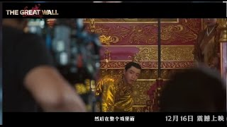 【TFBOYS 王俊凯】TFBOYS王俊凱 電影《長城》大師印象特輯【Karry Wang Junkai】