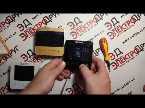 Терморегулятор Heat Plus BHT 320