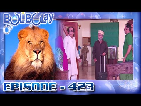 Bulbulay Ep 423 - 16th October 2016 - Bulbulay House mein babersher aagaya Phir Kia Hua ?? thumbnail