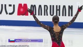 Alina Zagitova World Champs 2019 FS Carmen WU M