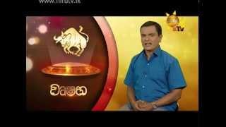 Tharu Walalla 2015-10-09