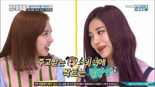 Download Nayeon Moments that i can never unsee (CRACK) Mp3 and Videos