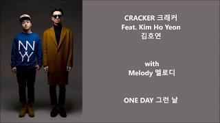 In february 2018 singer e.do and producer daegam, aka cracker, released their first album together. 'start, end' is made up of ballads, pop, r&b hiphop s...