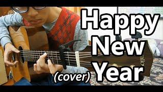 Happy New Year 2017 ! - ABBA - Guitar Fingerstyle