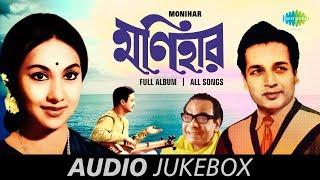 Monihar All Songs | Asharh Sraban | Ke Jeno Go Dekechhe | Nijhum Sandhyay | Sab Katha Bola Holo