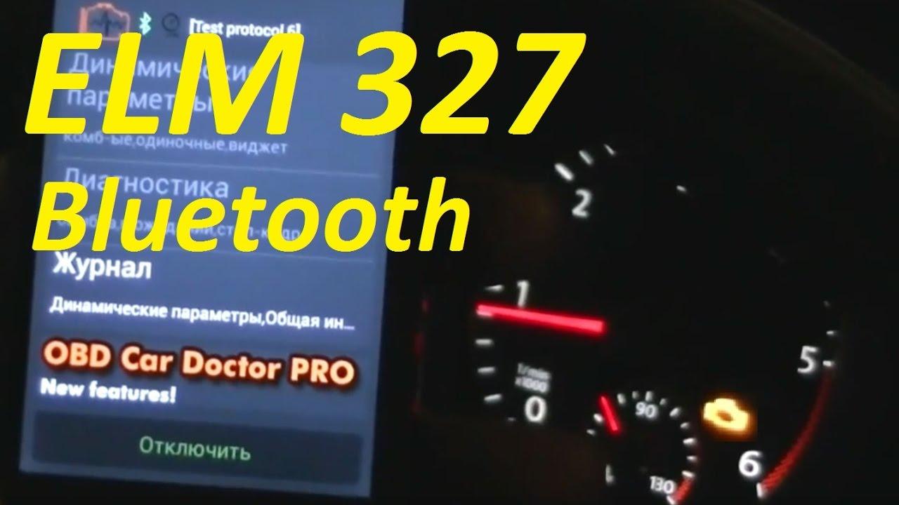 Как сбросить ошибки (Check) через телефон. ELM327 Bluetooth