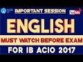 English Session For IB ACIO - Must Watch Before Exam