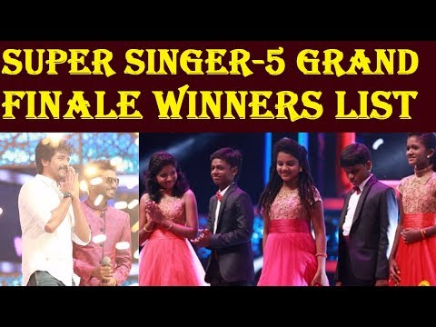Super Singer Juniors-5 Grand Finale Complete Winners List | Vijay TV | Title Winners List