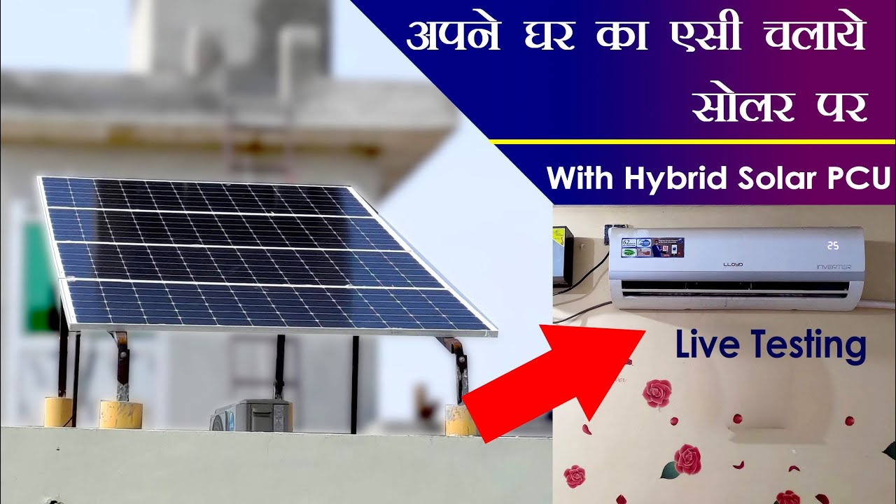 Running Air Conditioner On Solar System | How many solar panels to run ac unit