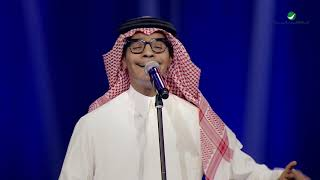 Rabeh Saqer ...Mani Mesadeg - Alriyadh Concert 2017 | رابح صقر ...ماني مصدق - حفل الرياض
