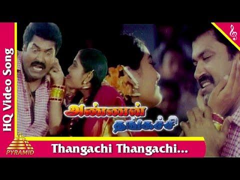 Thangachi Thangachi Song |Annan Thangachi Movie Songs |Charan Raj|Shruthi|Pyramid Music
