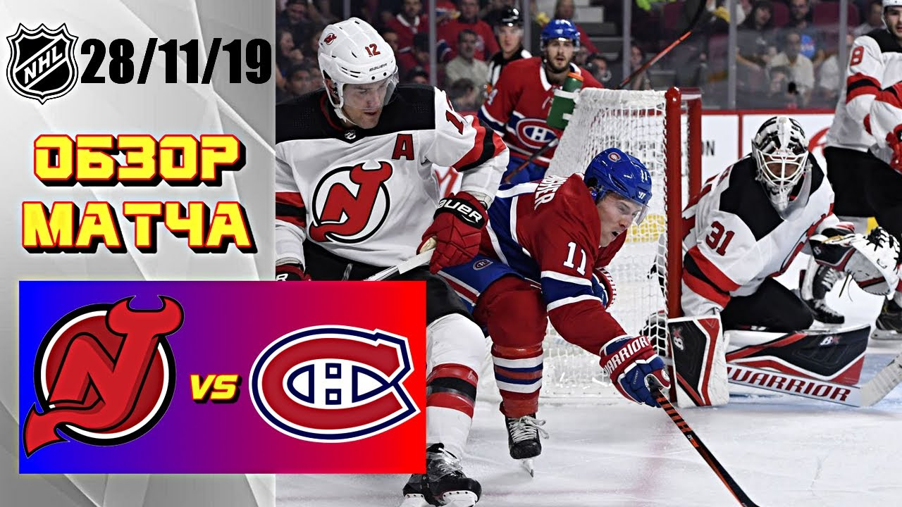 New Jersey Devils vs Montréal Canadiens | Nov. 28, 2019 | Game Highlights