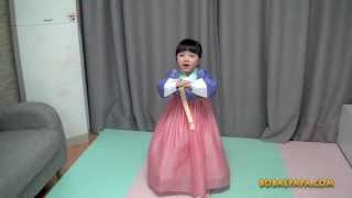 Video [Hanbok] Happy New Year - bobaepapa download MP3, 3GP, MP4, WEBM, AVI, FLV Januari 2018
