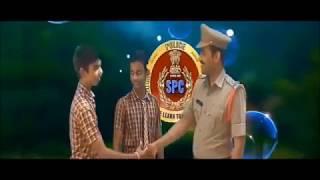 West Godavari SPC Student Police Cadet Awareness Programme