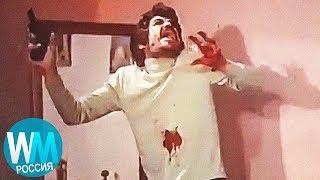 20 САМЫХ Смешных Смертей В Кино