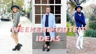 OUTFIT | WEEKEND OUTFIT IDEAS | 週末穿搭分享