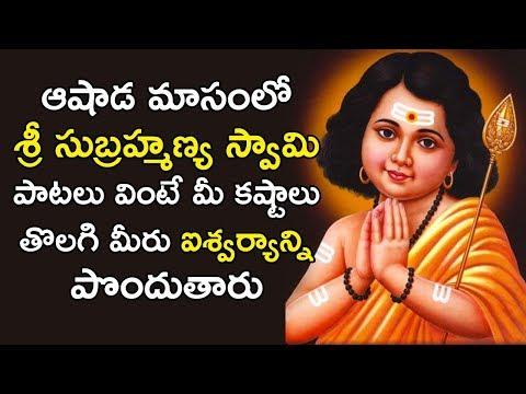 Subramanya panchadasakshari mantra lyrics