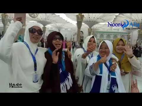 Umrah Alia Travel Video.