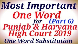 One Word|Part 6|Punjab & Haryana High Court|Special Education