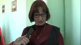 I Краевой педагогический Форум