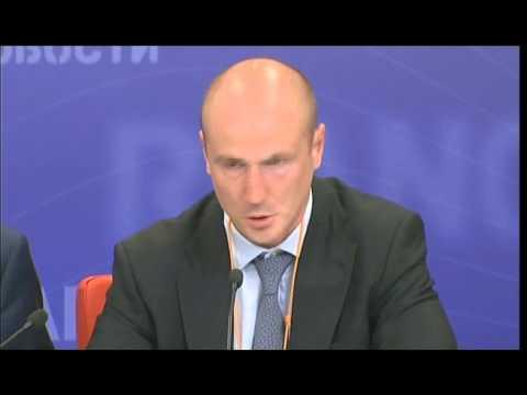 Форум Инвестиции в России 2013 Региональные финансы ГЧП и субфедеральные заимствования 1 часть