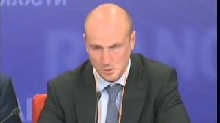 видео региональные финансы банк