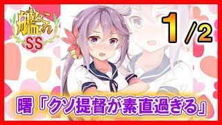 かむかむレモン 作 http://sstokosokuho.com/ss/read/13131 【使用音源...