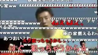 U.N.オーエンは松岡修造なのか!!! (コメント付き) 松岡修造 検索動画 14
