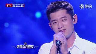 张继科 Zhang Jike 夜空中最亮的星 (The Brightest Star in the Night Sky) Music Only 20170708