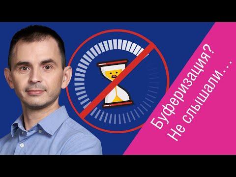 Алексей Петровских (G-Core Labs) о стриминге с минимальной задержкой