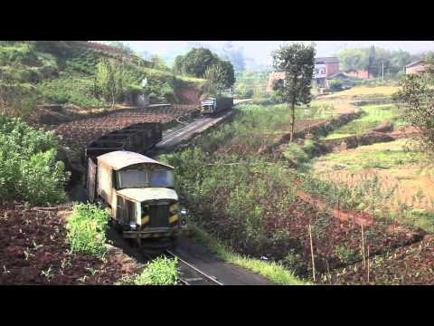 China Steam 2012 - Part 1 of 4 - Narrow Gauge in Chongqing
